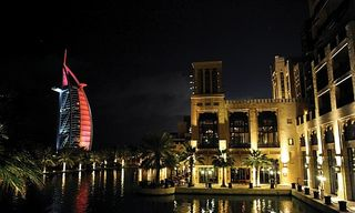 The Madinat